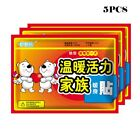 10 Packs Body Warmer Stick Lasting Heat Patch Keep Hand Leg Foot Warm Paste PadsHand & Body Warmers - 159039