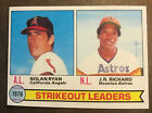 1960's 1970's Topps Pick Your Hall Of Fame & Star Cards Spend $10 Free Shipping