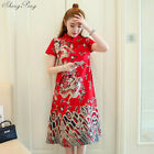 Chinese traditional dress 2018 new design chinese oriental dresses traditional