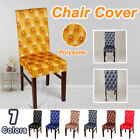 Dining Room Banquet Chair Cover Party Wedding Stretch Seat Cover Home Decor US