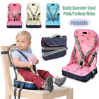 Kids Baby Harness Dining Feeding High Chair Booster Seat Cushion Travel Portable