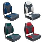Folding Boat Seat Charcoal Red Green Blue Gray UV Treated Vinyl Boating Seats