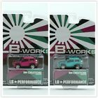 BM Creations 1:64 Suzuki Jimny Mini G Glitter Green and Glitter Pink