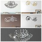 Muslim Acrylic Mirror Stickers Removable Wall Decal Art Home Living Room Decor