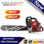 OppsDecor 62cc Gasoline Powered Chainsaw 20