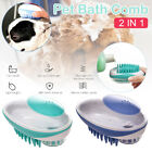 Pet Dog Bath Brush Comb Massage Dogs Cats Shower Hair Grooming Soft Cleaning