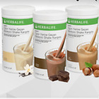 Herbalife Formula 1 Healthy Meal Nutritional Shake Mix: Pralines and Cream 750 g