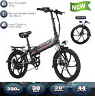 Speedrid Folding Electric Bike Ebike, 20'' Electric Commuter Bicycle 10.4AH 350W