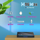 H96 MAX RK3566 TV Box Android 11 8GB RAM 64GB ROM Support 8K 24fps 2.4G/5G WiFi