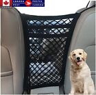Dog Car Net Barrier Pet Safety Mesh Organizer for Cars, SUVs (11.8 x 11.02 inch)