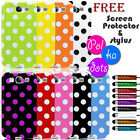 POLKA DOTS SERIES GEL CASE COVER FOR SAMSUNG GALAXY S3 I9300 FREE SCREEN GUARD