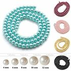 Round Faux Pearl Glass Spacer Loose Beads 4/6/8/10/12mm Jewellery Making Gift