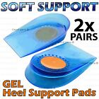 2 x Gel Heel Spur Support Insoles Pads Cups Foot Plantar Orthotic Pain Relief