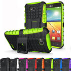 Hybrid Stand Rugged Armor Case Hard Cover Skin For LG Optimus L70 MS323 Exceed 2