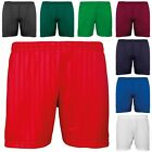 NEW KIDS SPORTS P.E GYM BACK TO SCHOOL TRAINING PLAY TIME FITNESS STRIPE SHORTS