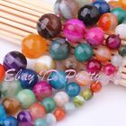 6/8/10/12/14MM FACETED ROUND MULTICOLOR BANDED AGATE GEMSTONE BEADS STRAND 15""