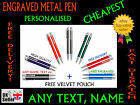 High quality PERSONALISED PEN free LASER ENGRAVING + velvet pouch! CHEAP GIFT