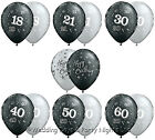 25 Black & Silver Helium/Air Balloons Happy Birthday Party Decorations Qualatex