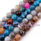 "14mm Round Faceted Stripe Agate Onyx Gemstone Spacer Beads Strand 15"" Pick Color"