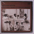 VARIOUS: Modern Mayan: The Indian Music Of Chiapas Mexico LP Sealed (reissue) I