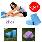 2Pcs Yoga Block Brick Foaming Home Exercise Practice Fitness Gym Sport Tool New