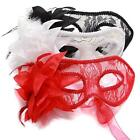 Womens Lace Flower Feather Masquerade Ball Carnival Halloween Fancy Dress Mask W