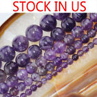 "15.5"" Natural Purple Amethyst Round Beads PickSize 2mm,3mm,4mm,6mm,8mm,10mm,12mm"