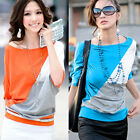 Ladies Womens Loose Multi Color Dolman Batwing Sleeve Top T-Shirt 2Colors