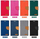 Fashion Magnetic Wallet Stand Flip PU Leather Case For Samsung/Apple/Sony/Huawei