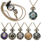 Fashion Women Vintage Bronzer Long Chain Retro Enamel Quartz Pocket Watch Gift