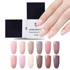 10ml Born Pretty Soak Off Gel Polish UV LED Gel Polish Nude Colors