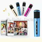 Hot Gift Mini Personal Portable Karaoke KTV Microphone For iOS/Android/Windows