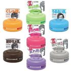 GATSBY Moving Rubber MOBILE Hair Wax 15g MANDOM JAPAN