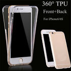 360° Case Shockproof TPU Gel Transparent Clear Cover For iPhone 6/6Plus Gift