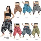 Pants PRC22-28 Cotton Naga Harem Hmong Tribal Hill Tribe Men Women Thailand