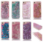 For iPhone 7 Glitter Liquid Stars Flexible Bumper Rubber Shiny Phone Cover Case