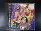The King of Fighters '94 NEO GEO CD JP GAME.