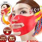Lift Up Chin Cheek V Face Slim Slimming Anti Wrinkle Mask Thin Belt Strap Band