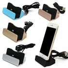 Data Sync Charging Dock Station Charger Stand Cradle For iPhone 5 SE 6 6s 7 Plus