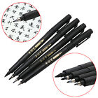 Внешний вид - 1/4Pcs Chinese Japanese Calligraphy Brush Pen Writing Painting