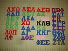 CUSTOM NO SEW 2 INCH GREEK SORORITY/FRATERNITY IRON ON LETTERS - NO SEW