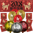 Chinese New Year ROOSTER Printed Balloons Banner Coasters Party Listing