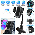 Dual USB Port Cigarette Lighter Socket Car Charger Mount Holder for Cell Phone