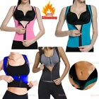 HOT Women Training Fat Burner Slimming Body Shaper Cincher Corset Vest Shapewear