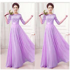 Long Chiffon Women's Bridesmaid Party Dress Maxi Evening Cocktail Formal Dresses