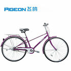 "Flying Pigeon 26"" Comfortable and practical Bicycle Hybrid Commuter Racing Bike"
