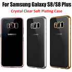 Gold Plated Soft TPU Slim Back Case+Tempered Glass for Samsung Galaxy S8/S8 Plus
