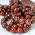 Natural Brecciated Jasper (red) Gemstone Round Beads - Grade A - 4, 6, 8, 10mm