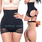 Control Body Shaper High Waist Knickers Butt Lifter Briefs Slimming Shapewear EM