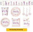 PINK BUNTING CHRISTENING Party Range-Tableware & Decorations {UNIQUE}